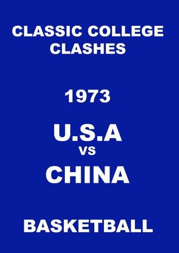1973 USA vs China Basketball