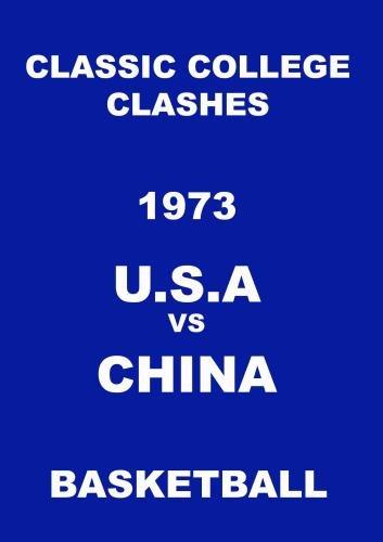 1973 USA vs China Basketball
