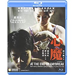 At The End of Daybreak [Blu-ray]