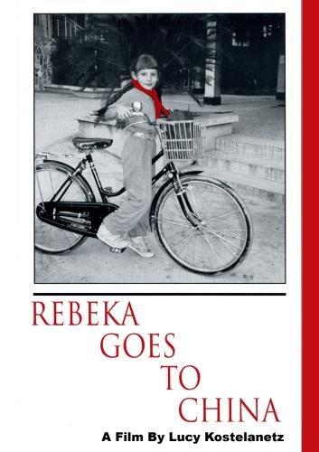 Rebeka Goes To China