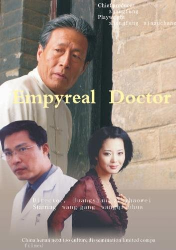 Empyreal Doctor