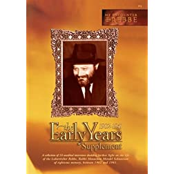 The Early Years Supplement