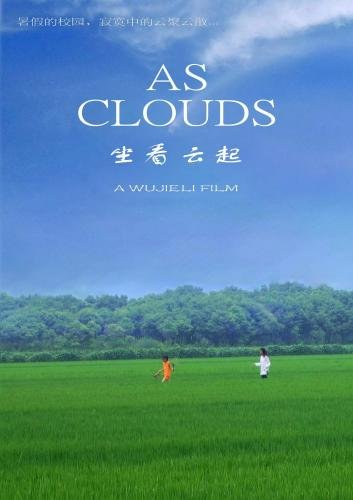 As Clouds