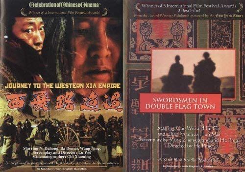 Warriors! Swordsmen in Double Flag Town/Journey to the Western Xia Empire
