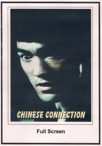 Chinese Connection 1972
