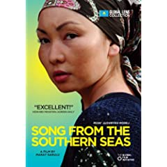 Song From the Southern Seas