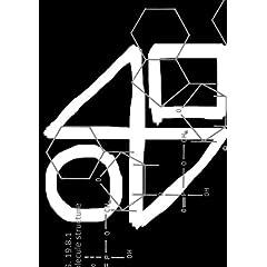 The-School.org Presents - Volume II:Triangle