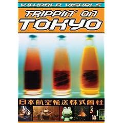 VJWorld Visuals Trippin' On Tokyo