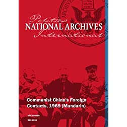 Communist China's Foreign Contacts, 1969 [Mandarin]