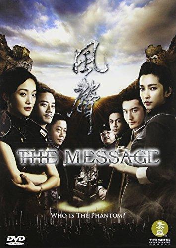 Message (Ws Sub Ac3 Dol)