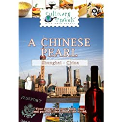 Culinary Travels A Chinese Pearl