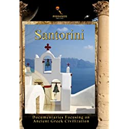 Santorini (PAL)