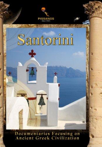 Santorini (PAL)