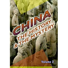 China The History and Mystery Disk 1