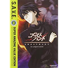 Ghost Hunt: The Complete Series S.A.V.E.