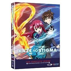 Kaze No Stigma: The Complete First Season