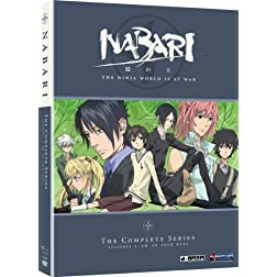 Nabari no Ou: The Complete Series