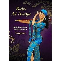 Raks Al Asaya (Amar Dig)