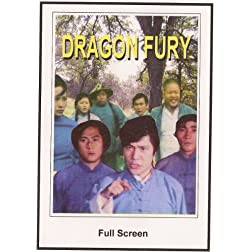 Dragon Fury 1995