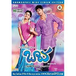 Baava (USA Version from Bhavani DVD)