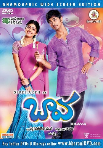 Baava (USA Version from Bhavani DVD)