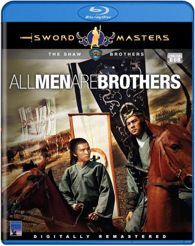 All Men Are Brothers (Dub) [Blu-ray]
