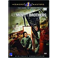 All Men Are Brothers (Dub)