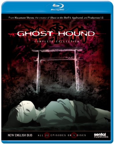 Ghost Hound: The Complete Collection [Blu-Ray]