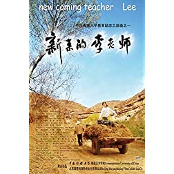 New Comming Teacher Lee