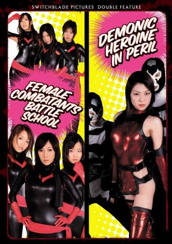 Female Combatants Battle School & Demonic Heroine in Peril Double Feature