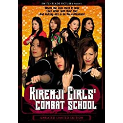 Kirenji Girls' Combat School Part 1 & 2 Double Feature