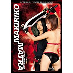 Makiriko & Battler Sienne Matrya Double Feature