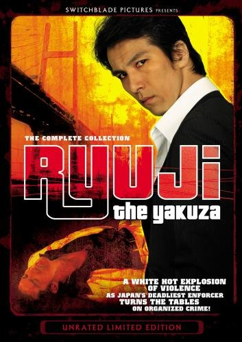 Ryuji The Yakuza Double Feature