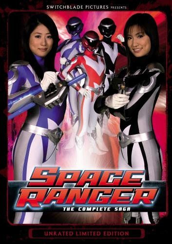 Space Ranger Part 1 & 2 Double Feature