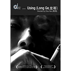 Using (Long Ge) (Institutional Use)