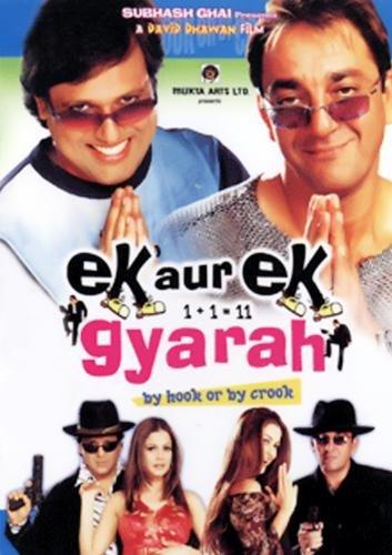 Ek Aur Ek Gyarah