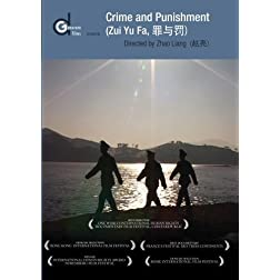 Crime and Punishment (Zui Yu Fa) (Institutional Use)