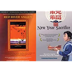 Chinese History Through A Communist Lens: New Year Sacrifice / Red River Valley (2pc)