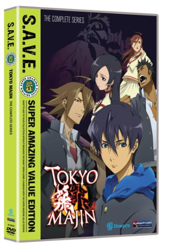 Tokyo Majin: The Complete Box Set S.A.V.E.