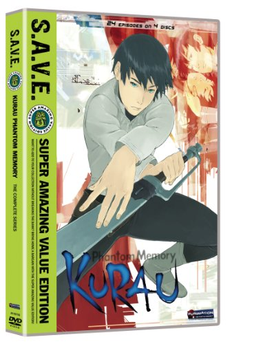 Kurau Phantom Memory: The Complete Box Set S.A.V.E.