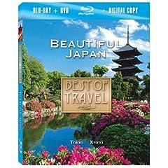 Best of Travel: Japan [Blu-ray]