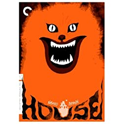 House (The Criterion Collection)