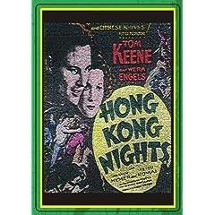 Hong Kong Nights