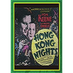 Hong Kong Nights