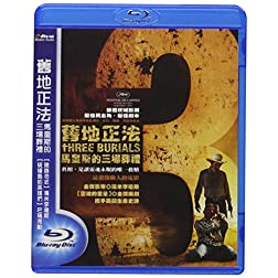 Three Burials of Melquiades Estrada [Blu-ray]