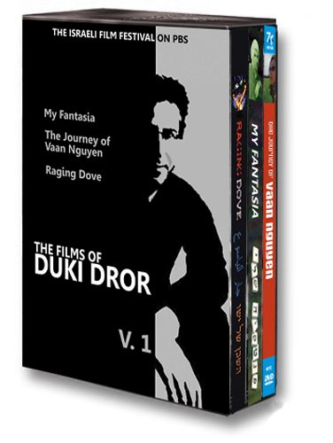 The Films of Duki Dror V. 1 (3 DVD set)