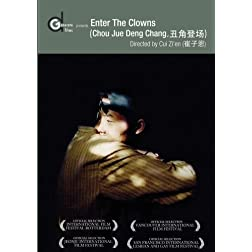 Enter the Clowns (Chou Jue Deng Chang) (Institutional Use)