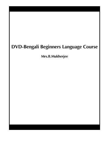 DVD-Bengali Beginners Language Course