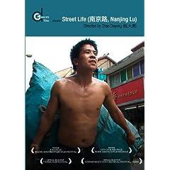 Street Life (Nanjing Lu) (Institutional Use)