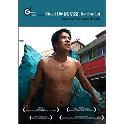 Street Life (Nanjing Lu) (Institutional Use)